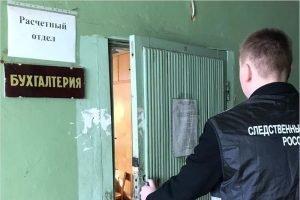 Следственный комитет решил уничтожить Новозыбковский машиностроительный завод, чтобы отчитаться о выплате зарплаты