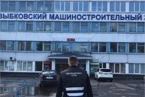 На Новозыбковском машзаводе введена процедура банкротства. Сотрудникам предложены общественные работы за МРОТ с налогами