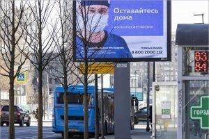 Минтруда официально разъяснило условия выходной «коронавирусной» недели