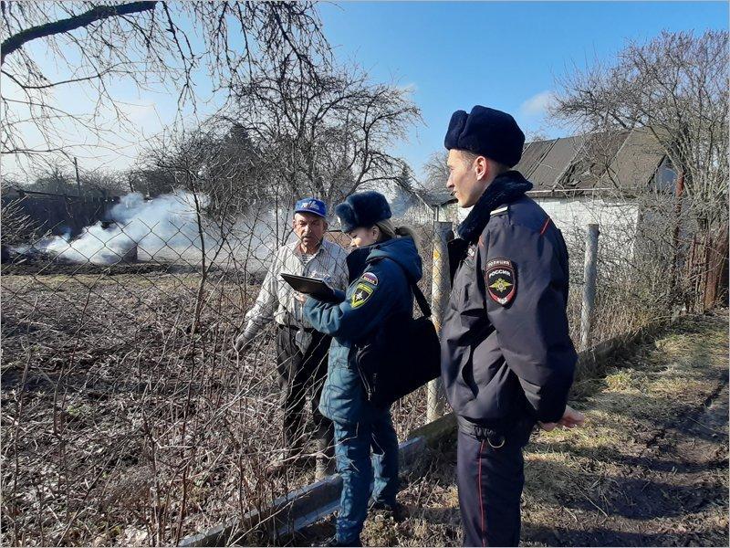 В Брянске  проведён рейд против травяных палов, пять человек оштрафовано