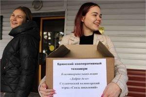 Волонтёры из кооперативного техникума передали многодетным семьям одежду и книги