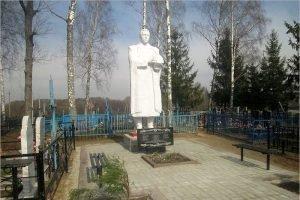 В Севском районе благоустроен мемориал погибшим в Великой Отечественной войне