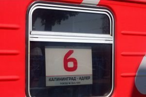 Поезда в Калининград в новогодние каникулы смогут перевозить в 1,5 раза больше пассажиров