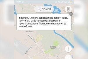 Сбой в «Мастерхосте» остановил сервис «Умный транспорт»  в Брянске