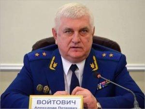 Президентским распоряжением продлены полномочия брянского прокурора Войтовича