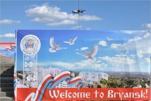 В Брянской области объявлен режим повышенной готовности в связи с коронавирусной инфекцией