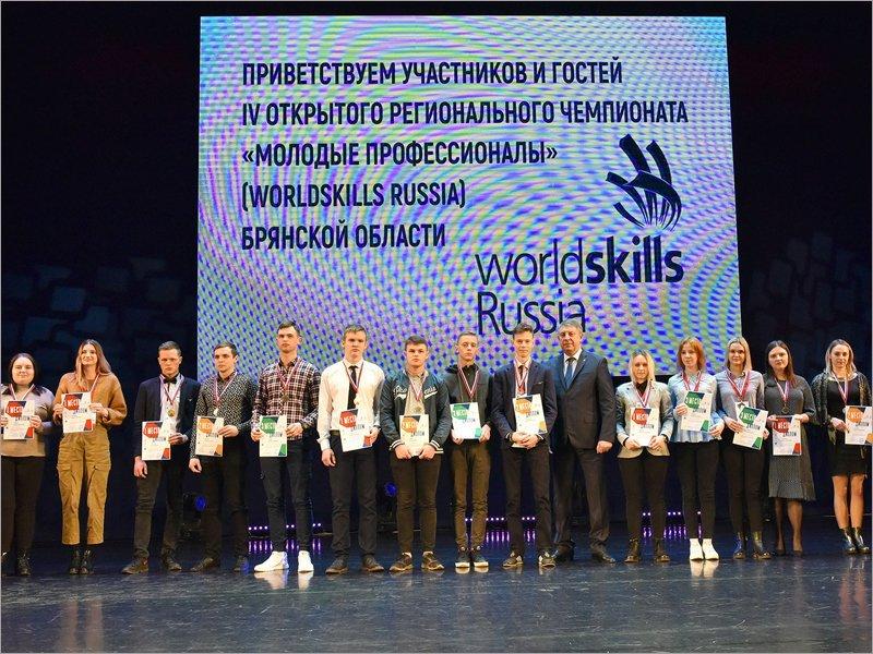 Брянский региональный чемпионат Worldskills впервые прошёл по туристическим компетенциям