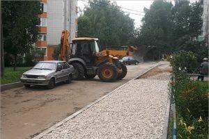 Программа «народного бюджетирования» благоустройства городов распространена на всю страну – Турчак