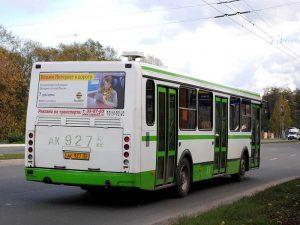В Брянске скорректировали расписание кольцевого маршрута № 110-Д
