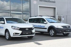 Волонтёрский центр передал брянским больницам два легковых автомобиля