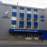 Брянский автомобильный завод вернётся к работе с 13 апреля