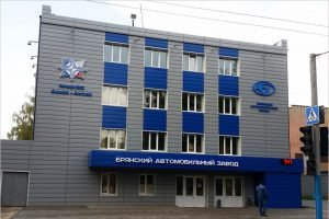 Учебный центр Брянского автозавода возобновил работу