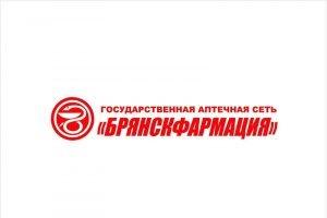 Прокуратура не нашла в аптеке «Брянскфармации» минимально необходимых лекарств