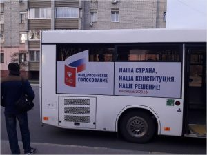 «Яблоко» предложило брянскому губернатору перекинуть рекламные 25 миллионов на медицину