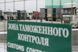 Брянская таможня с начала года перечислила в бюджет 6 млрд. рублей