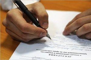 Почепские депутаты уличены в сокрытии своих доходов и имущества