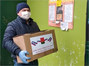 Городские депутаты от «ЕР» в Брянске  доставляют наборы первой необходимости нуждающимся