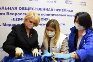 В волонтёрский центр «ЕР» доставлена партия продуктовых наборов от БТПП