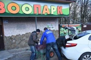 Волонтёры доставили в брянский зоопарк центнер кормов для животных