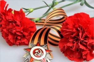 «Цветок Памяти»: в Брянске стартует онлайн-эстафета ко Дню Победы