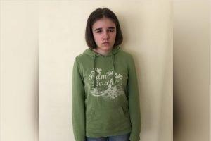 В Брянске ищут семью для 13-летней Галины