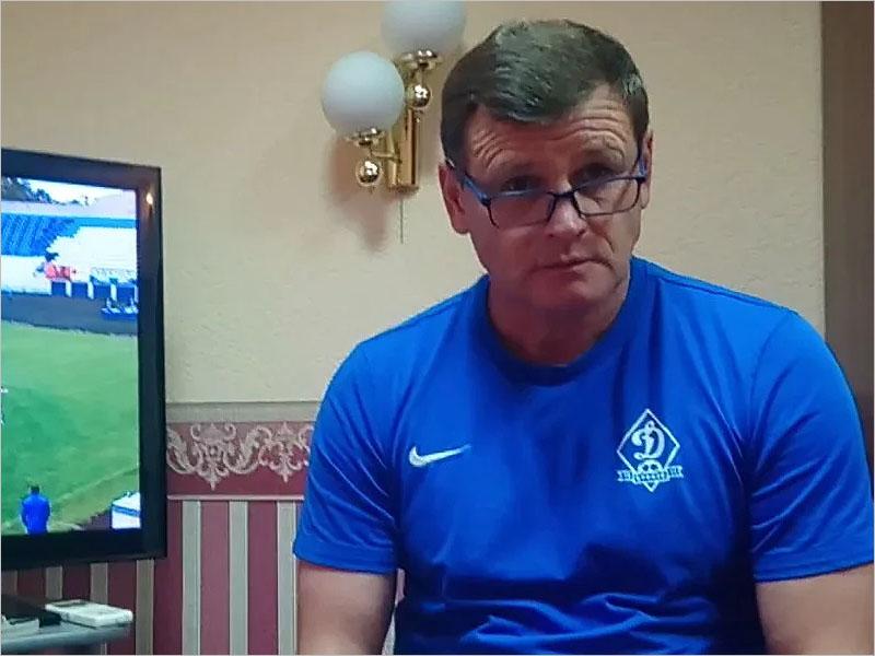 Апелляция экс-главного тренера брянского «Динамо» будет рассмотрена 17 февраля