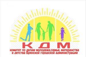 Брянский КДМ усилили кадрами из департамента образования