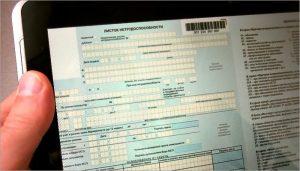 В Брянске выдан полумиллионный электронный листок нетрудоспособности