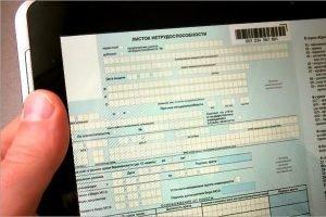 Работающим брянским пенсионерам «самоизоляционный больничный» продлевается до 12 июля