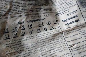 «Брянский лес» получил в подарок очерк Алексея Новицкого о реке Неруссе полувековой давности