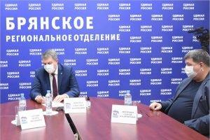 Зампред брянской «ОПОРЫ РОССИИ» принял участие в совещании с зампредом Совбеза России Дмитрием Медведевым