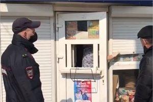Брянская полиция закрывает торговые точки, мотивируя коронавирусом
