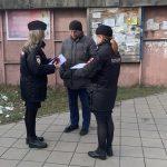 Брянская полиция отчиталась о первых протоколах за нарушение самоизоляции