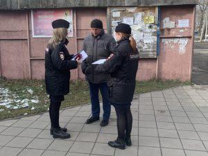 Российские власти готовят амнистию по штрафам за нарушение самоизоляции