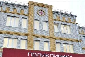 В Брянской области прекращён приём в поликлиниках