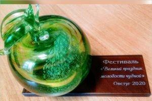 Музей-заповедник «Овстуг» провёл заочный «Великий праздник молодости чудной»