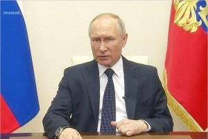 Владимир Путин продлил нерабочие дни по 30 апреля