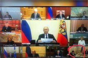 Владимир Путин объявил дополнительные «коронавирусные» меры поддержки для малого и среднего бизнеса