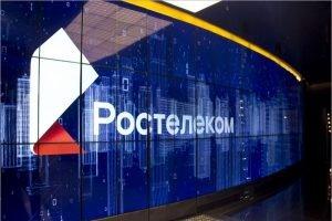 «Ростелеком» участвует в борьбе с пандемией COVID-19, как компания-специалист в big data – Дмитрий Ким