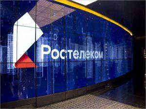 Брянский филиал «Ростелекома» вошёл в федеральный Топ-5