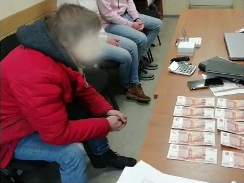 В Брянске иностранный дорожный подрядчик «занёс» «полтинник» — и получил 400 тысяч штрафа