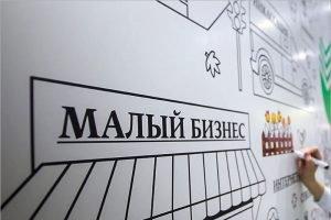 Президент России подписал закон о переходном налоговом режиме для малого и среднего бизнеса