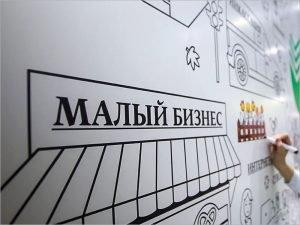 Президент России поручил запретить проверки малого бизнеса до конца 2021 года