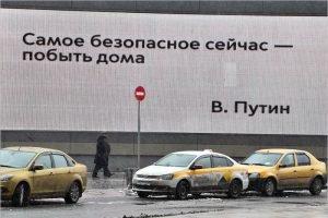 Неделя с 6 по 12 апреля вновь будет объявлена в России нерабочей — «Ъ»