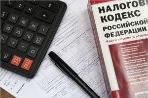Налоговое ведомство напоминает предпринимателям заявить о налоговой льготе в первом квартале