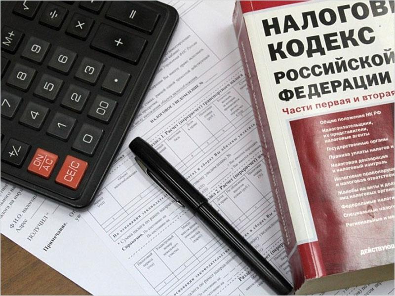 Страховые взносы у компаний, пострадавших от COVID-19, взимаются по тарифу 0% – ФНС