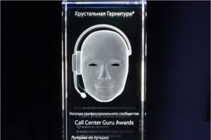 Tele2 второй год подряд завоевывает главную российскую профессиональную премию в клиентском обслуживании