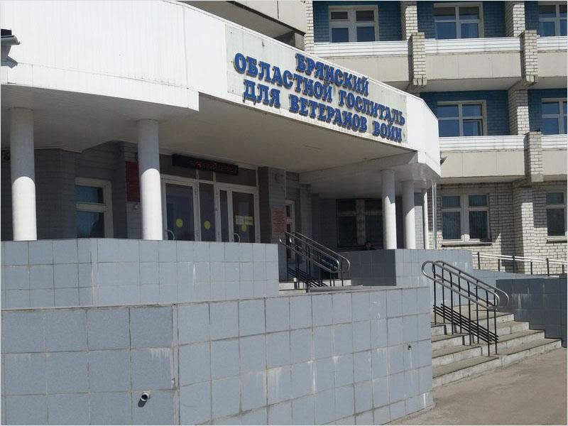 В Брянской области вновь открывается для ковидных больных госпиталь для ветеранов войн