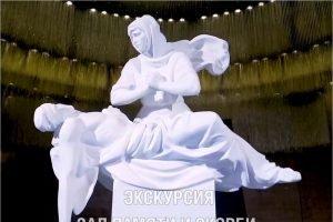 Музей Победы пригласил жителей Брянской области онлайн в свой Зал Памяти и Скорби