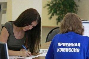 Сроки вступительных экзаменов в вузы будут перенесены из-за коронавируса